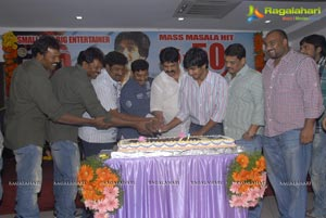 Veedu Theda 25days Function