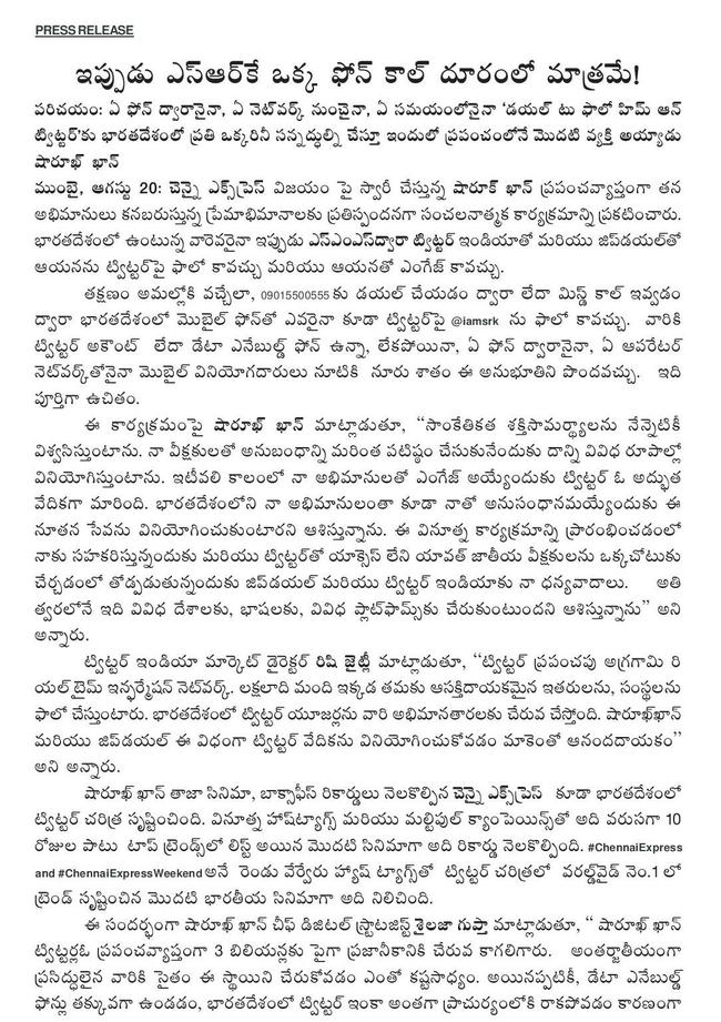 SRK Press Release in Telugu