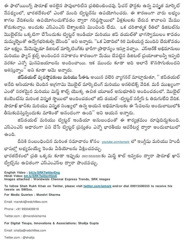 SRK Press Note Telugu