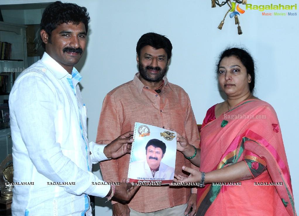 Nandamuri Sikharam book launched