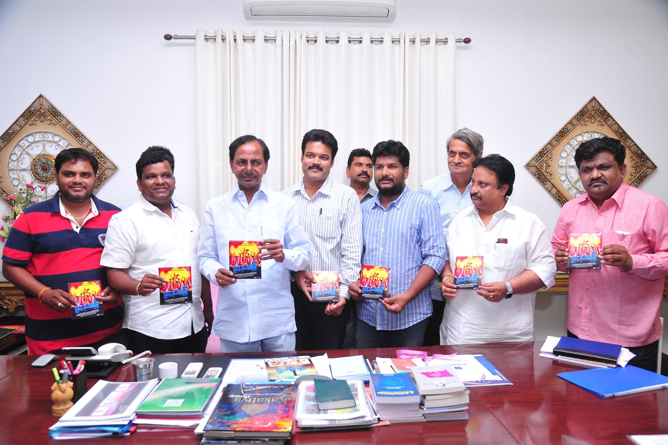Bandhook audio released by KCR