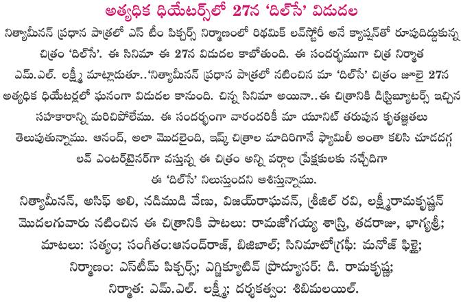 "Nitya Menen Dil Se August 27 Release"" /></center><p><p>     </div>   </article>  <div style="