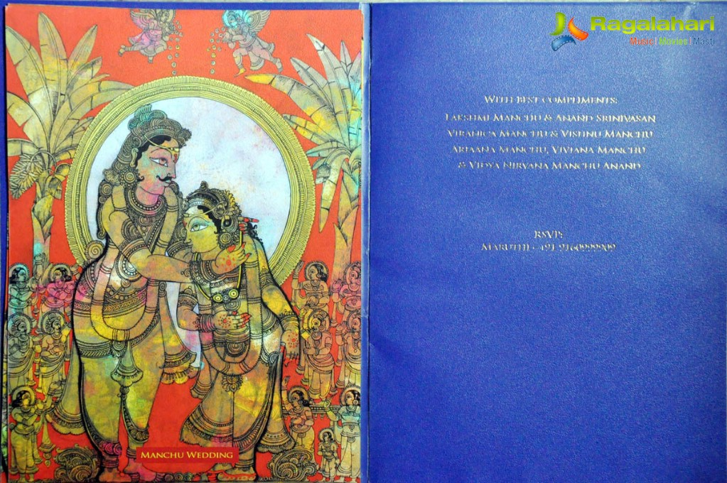 Manoj Wedding Card