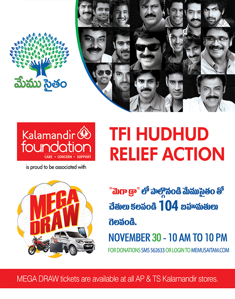 Kalamandir Foundation Association With 'Memu Saitam'