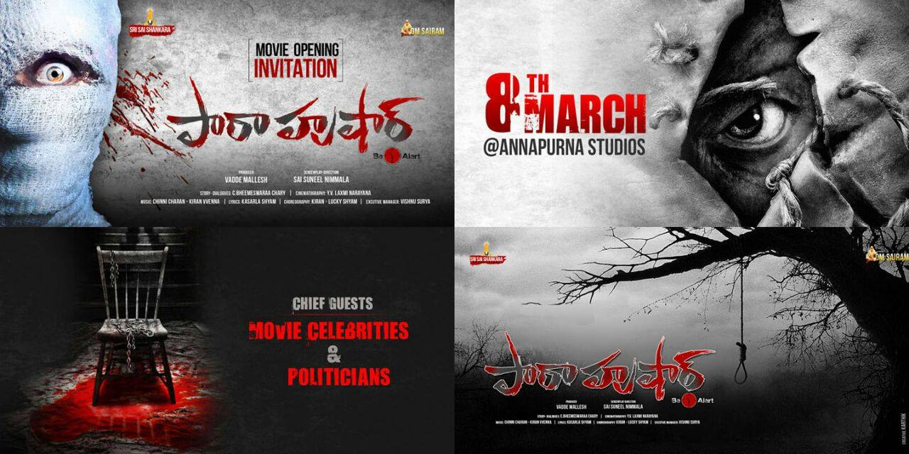 Parahushar grand launch on March 8