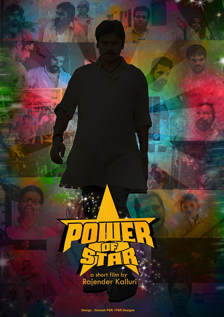 power of star teaser receiving tremendous response power of star teaser receiving tremendous response
