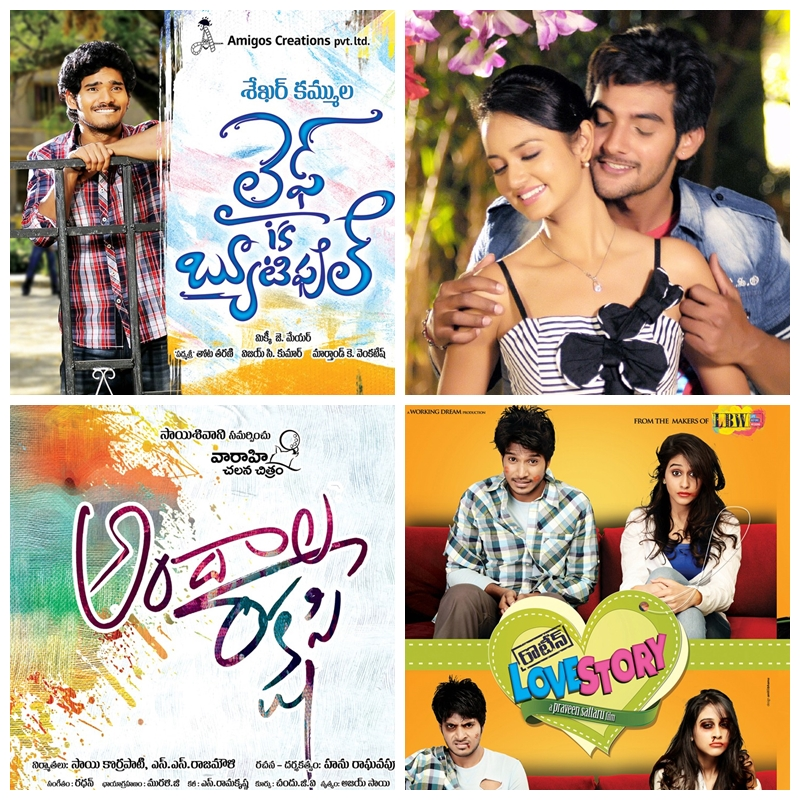 Telugu heart touching movies - When does the new mortal
